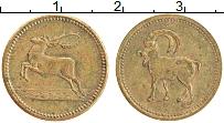 Изображение Монеты Германия Жетон 0 Латунь XF Жетон Зоопарка. Олен