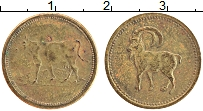 Изображение Монеты Германия Жетон 0 Латунь XF Жетон Зоопарка. Коро