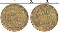 Изображение Монеты Германия Жетон 0 Латунь XF Жетон Зоопарка. Обез