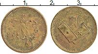 Изображение Монеты Германия Жетон 0 Латунь XF Игровой жетон. Карты