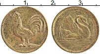 Изображение Монеты Германия Жетон 0 Латунь XF Жетон Зоопарка. Пету