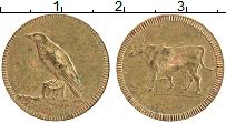 Изображение Монеты Германия Жетон 0 Латунь XF Жетон Зоопарка. Птиц
