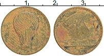 Изображение Монеты Германия Жетон 0 Латунь XF Игровой жетон. Возду