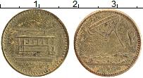 Изображение Монеты Германия Жетон 0 Латунь XF