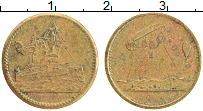 Изображение Монеты Германия Жетон 0 Латунь XF Игровой жетон. Кораб