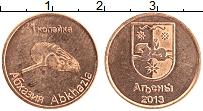 Продать Монеты Абхазия 1 копейка 2013 Бронза