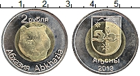 Продать Монеты Абхазия 2 рубля 2013 Биметалл