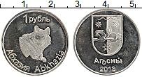 Продать Монеты Абхазия 1 рубль 2013 Медно-никель