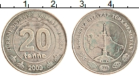 Изображение Монеты Туркменистан 20 тенне 2009 Медно-никель XF
