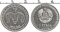 Изображение Монеты Приднестровье 1 рубль 2016 Медно-никель UNC Знаки зодиака. Овен