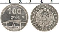 Изображение Монеты Узбекистан 100 сом 2009 Медно-никель UNC-
