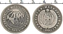 Изображение Монеты Узбекистан 50 сомов 2004 Медно-никель UNC-