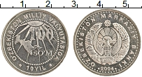 Изображение Монеты Узбекистан 100 сом 2004 Медно-никель UNC-