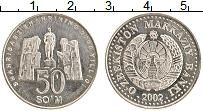 Продать Монеты Узбекистан 50 сомов 2002 Сталь покрытая никелем