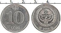 Продать Монеты Киргизия 10 сом 2009 Медно-никель