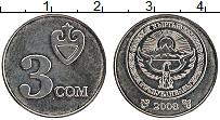 Продать Монеты Киргизия 3 сома 2008 Медно-никель