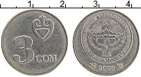 Изображение Монеты Киргизия 3 сома 2008 Медно-никель UNC-