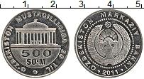 Продать Монеты Узбекистан 500 сом 2011 Медно-никель