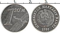 Изображение Монеты Узбекистан 1 сом 2000 Медно-никель UNC-