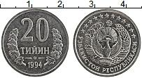 Продать Монеты Узбекистан 20 тийин 1994 Сталь покрытая никелем