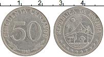 Изображение Монеты Боливия 50 сентаво 1965 Медно-никель XF