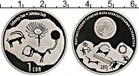 Продать Монеты Киргизия 1 сом 2013 Медно-никель