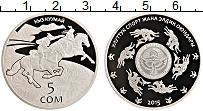 Продать Монеты Киргизия 5 сомов 2015 Медно-никель