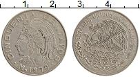 Изображение Монеты Мексика 50 сентаво 1970 Медно-никель XF