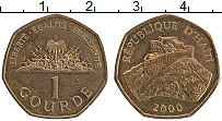 Изображение Монеты Гаити 1 гурд 2000 Латунь UNC-