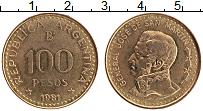 Изображение Монеты Аргентина 100 песо 1981 Латунь UNC- Хосе де Сан-Мартин