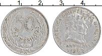 Изображение Монеты Уругвай 50 сентесим 1965 Алюминий XF