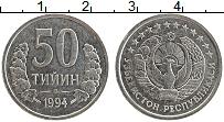 Изображение Монеты Узбекистан 50 тийин 1994 Медно-никель UNC-