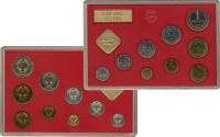 Изображение Подарочные монеты СССР Годовой выпуск 1989 года 1989  UNC Годовой выпуск монет