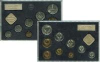 Изображение Подарочные монеты СССР Выпуск 1989 года 1989  UNC-