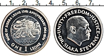 Изображение Монеты Сьерра-Леоне 1 леоне 1974 Серебро UNC
