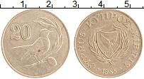 Изображение Монеты Кипр 20 центов 1985 Латунь XF