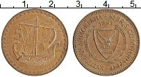 Изображение Монеты Кипр 5 милс 1963 Бронза XF