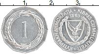 Изображение Монеты Кипр 1 мил 1963 Алюминий UNC-