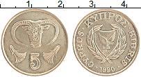 Изображение Монеты Кипр 5 центов 1990 Латунь UNC-