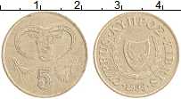 Изображение Монеты Кипр 5 центов 1993 Латунь XF