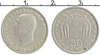 Изображение Монеты Греция 50 лепт 1959 Медно-никель XF Павел I