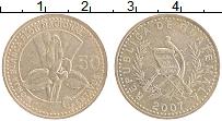 Продать Монеты Гватемала 50 сентаво 2001 Латунь