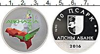 Изображение Монеты Абхазия 10 псарк 2016 Серебро Proof