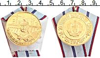 Изображение Монеты Болгария Медаль 1967 Латунь UNC 20 лет выслуги в ВС