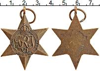Изображение Монеты Великобритания Медаль 0 Бронза XF Африканская звезда