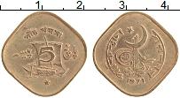 Изображение Монеты Пакистан 5 пайс 1971 Латунь XF