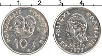 Изображение Монеты Полинезия 10 франков 1973 Медно-никель XF
