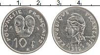 Изображение Монеты Полинезия 10 франков 1972 Медно-никель UNC-