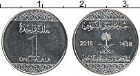 Изображение Монеты Саудовская Аравия 1 халал 2016 Медно-никель UNC