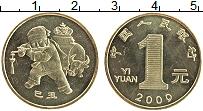 Изображение Монеты Китай 1 юань 2009 Латунь UNC- Год Быка